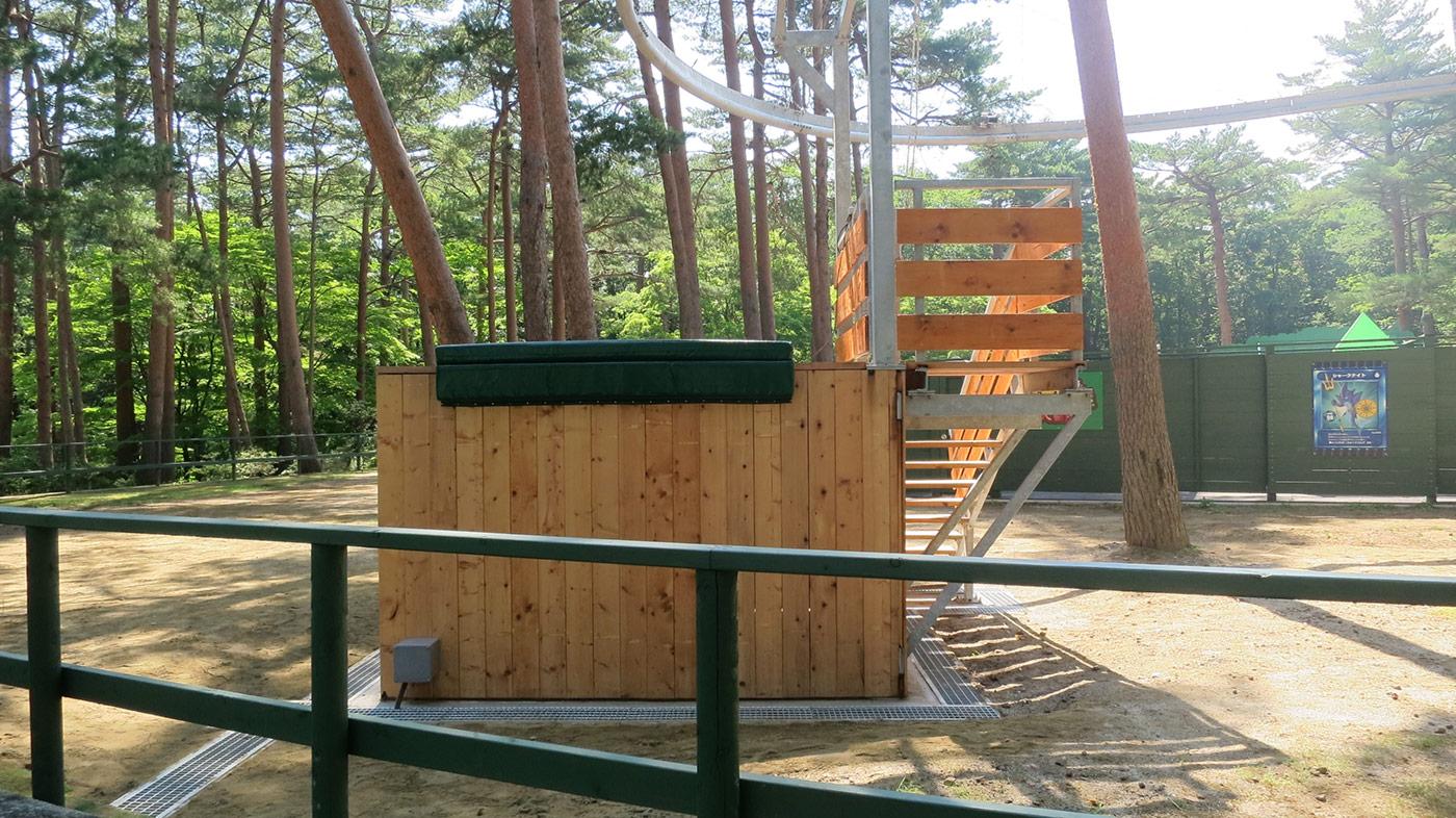 Yamanashi Rollglider